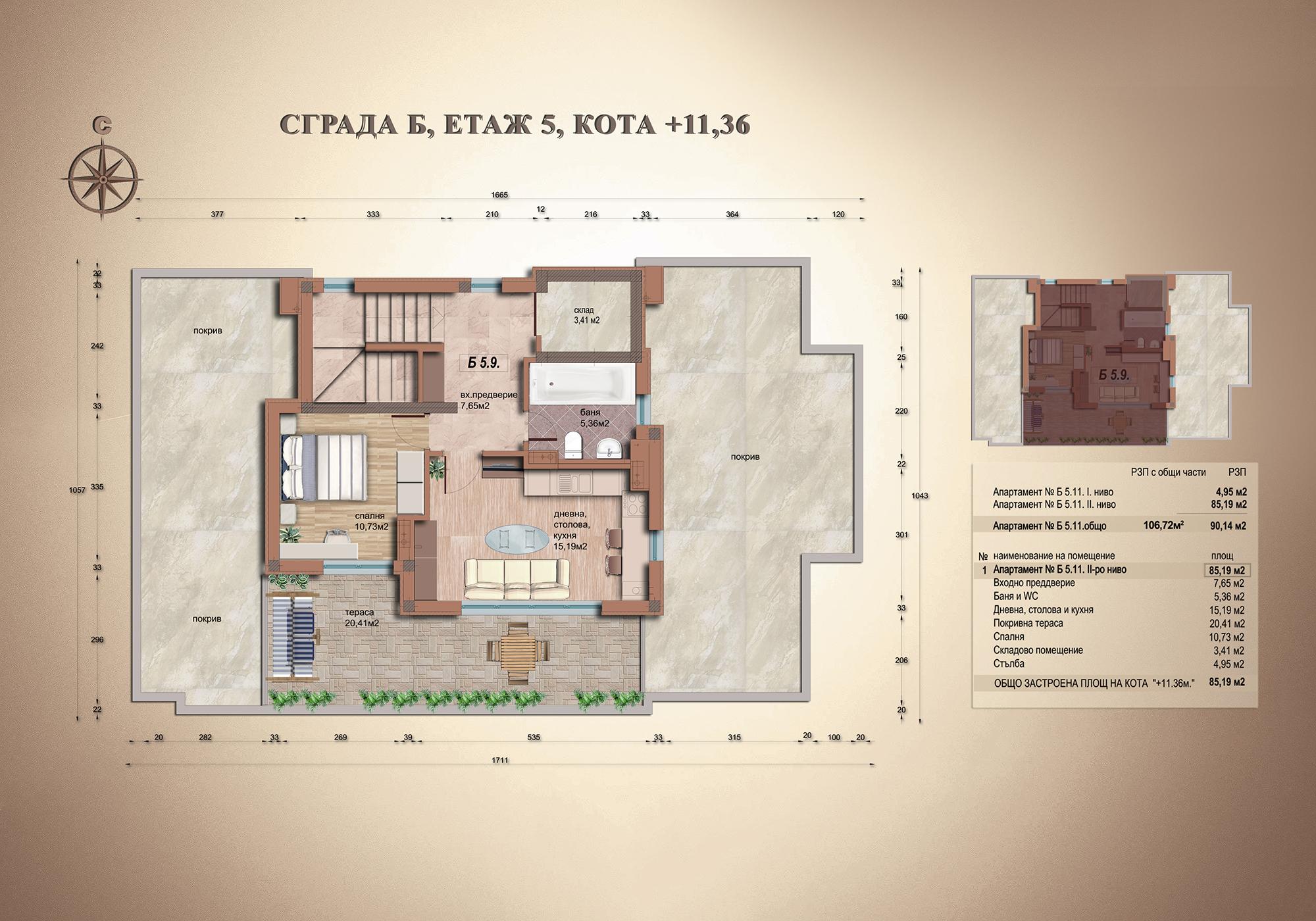 Сграда Б – Ет.5